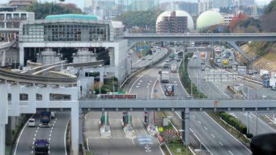 万博記念公園駅と中国吹田インターチェンジ