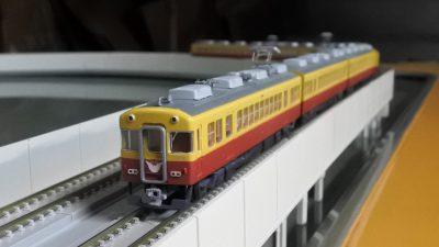 京阪3000系テレビカーのNゲージ鉄道模型車両